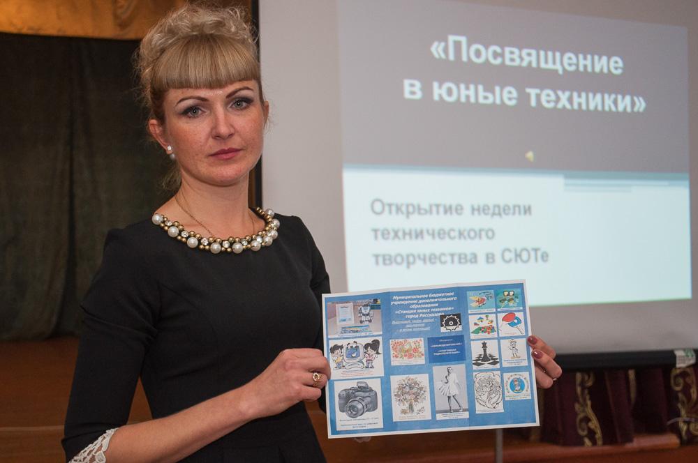Elena Urjevna